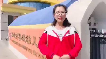 长治市潞城区婴城幼儿园学前教育宣传片