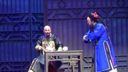 20190523天津二宫剧场[钦差林则徐]上,孟广禄,刘桂娟主演。