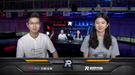 燕山大学1-2北京理工大学 RoboMaster 2019机甲大师赛 北部赛区第4比赛日 1