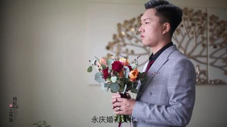 文安县兴隆宫镇小郭庄村2019年6月2日张峰&郭素薇