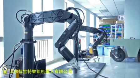 优宝特机器人-主从控制式力反馈型液压臂与移动式特种机器人