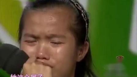 13岁女孩家中只有屋顶是自家的!苦难程度难以想象,台上伤心痛哭 - 西瓜视频