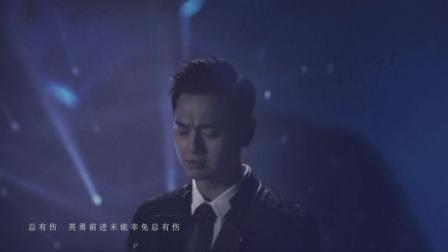 鄭俊弘 ~ 鐵石心腸 [鐵探 主題曲 原版] [1920x1080]