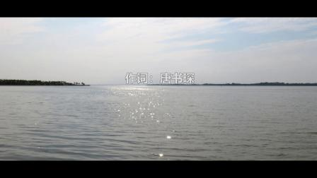 MV《一生所爱》制片人:朱忠杰