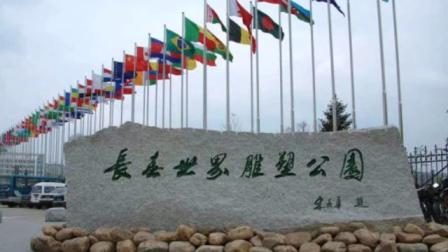 长春 世界雕塑公园--非洲雕塑展--游记