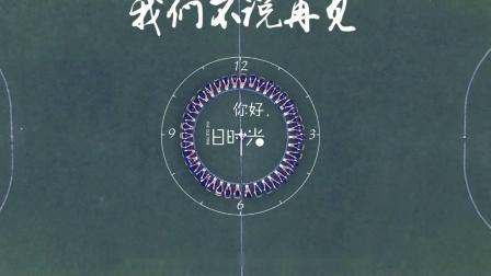 台州市椒江区第二实验小学2013(5)班【20190619】