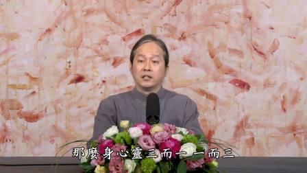 一覺元 弘聖上師 明覺法堂 2017/2/26 台北