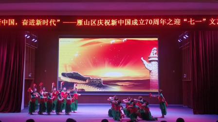 桂林市雁山区良丰农场社区广场舞(沂蒙颂)