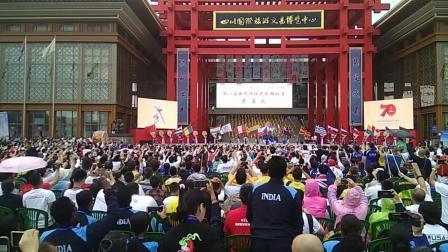 (开幕式)第八届世界传统武术锦标赛(2019年6月14一19日)峨眉山开幕式