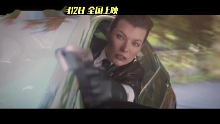 《素人特工》上影节压轴亮相 曝特工集结预告7月12日上映