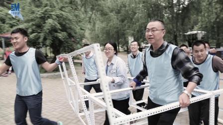 郑州大型户外主题团队活动策划公司员工团建活动