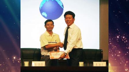 海克斯康中国计量大学合作十周年