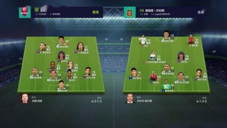 渝联FIFA OL4 3v3友谊赛(Z、杨杰、姚鲁)2019-6-24之一