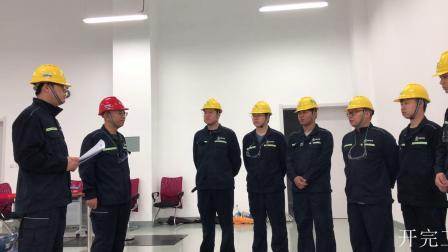 中核检修三门分公司班前会