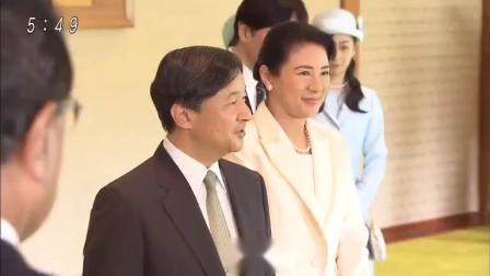 【皇室ご一家】両陛下  日本学士院授賞式へ 190623