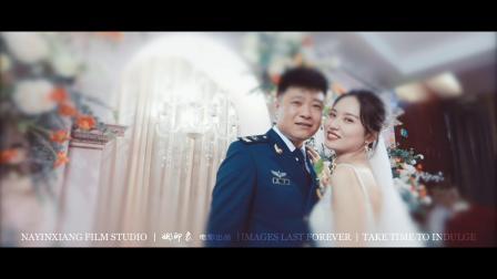 娜·印象影视2019.06.30婚礼当日快剪