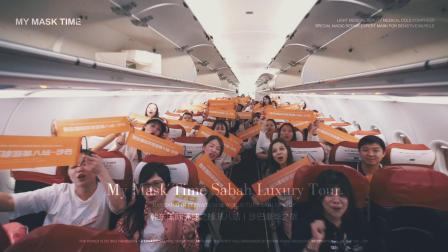 【青年映画】香港韩东国际沙巴游