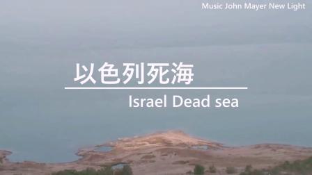 以色列死海好好玩