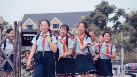 临沂第一实验小学三河口校区六年级一班毕业视频