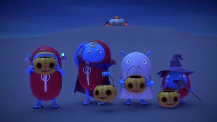 杰力豆 第二季 万圣节快乐