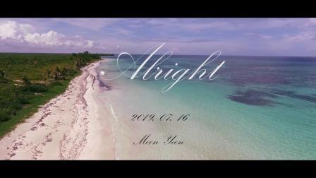 [MV] Moon Yeon (문연) -  Alright