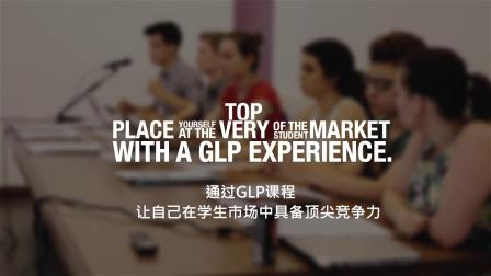 考文垂大学 | Global Leaders Programme