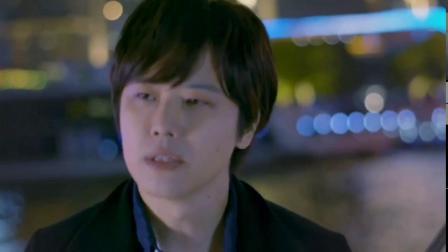 三浦佑太朗『ありがとう あなた(谢谢你)血疑主题曲』日文版