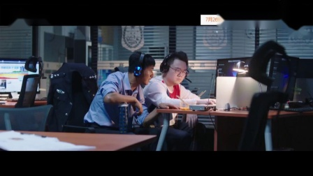 《天下无诈》河北卫视7月26日播出