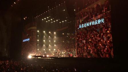 """许巍""""无尽光芒""""巡回演唱会成都生日站 - 21.《旅行》"""