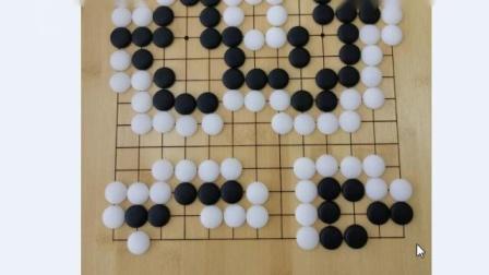 启蒙篇 围棋怎么算输赢