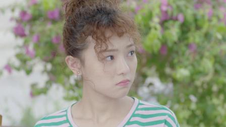 《我的邻居睡不着》06 cut:帅气富二代陆一游为米哆在线打call!