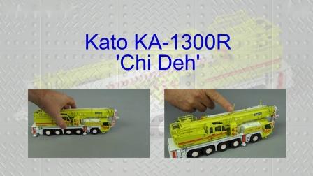 Yagao Kato 1300 Chi Deh by Cranes Etc TV