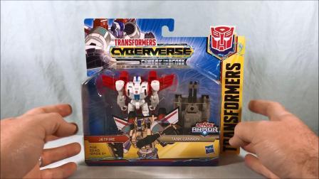 变形金刚 塞伯志 Cyberverse 火种装甲系列 天火,Long's Toys视频评测