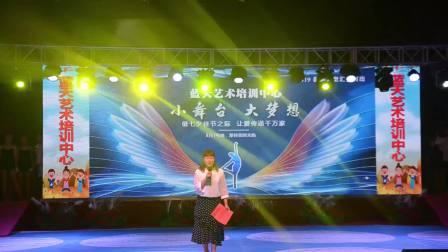 蓝天艺术培训中心 暑期汇报演出