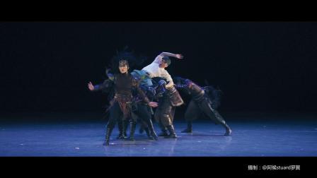 """舞蹈《战马》""""荷花奖"""" 电影调色超清完整版(视频拍摄:@阿候stuard罗翼)"""