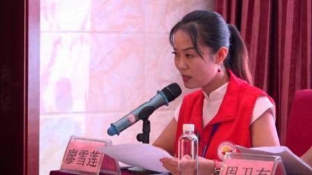 内江市爱心志愿者协会第一届第五次会员代表大会