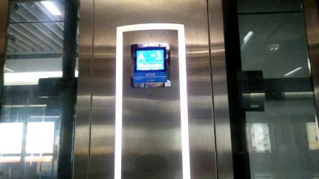 6号线园博园北站无障碍电梯