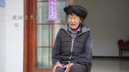 永平县龙街桂新宣传视频
