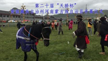 探访青海省河南蒙古族自治县仍然保留游牧习惯的蒙古人(三)