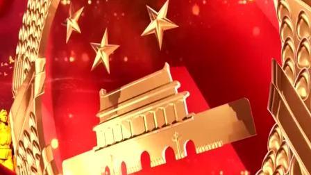 密山市太平乡喜迎中华人民共和国成立70周年综合文艺演出