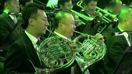 中国爱乐乐团 我和草原有个约定 (Live)