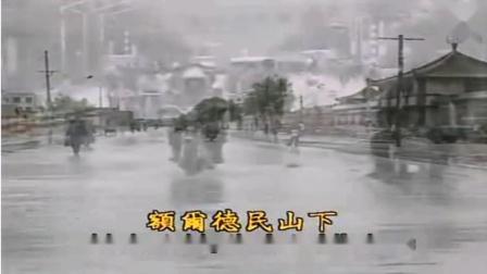 锡林浩特市20世纪80-90年代初期珍藏视频
