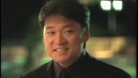 1999年玉泉酒类系列广告 婚礼篇
