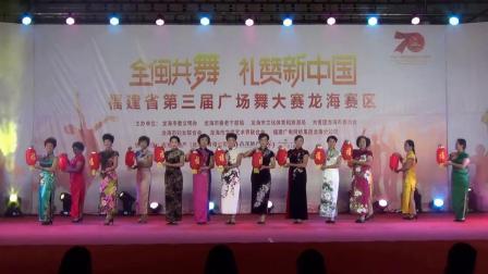 5、龙海市老年大学时装表演队《祝福祖国》
