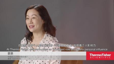 2018赛默飞招聘信息视频