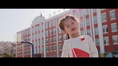 """鹤岗市第二十一中学为中华人民共和国成立七十周年献礼,暨""""不忘初心、牢记使命""""主题教育活动。"""