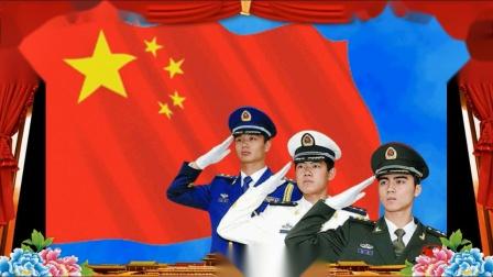 庆祝国庆义勇军进行曲国歌伴奏二十年珍藏高品质经典中文DJ(形形色色广场舞⑥)