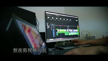 甘肃庆阳环县第四中学樊彤彤高中纪录片