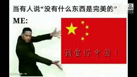 『小薄荷』🇨🇳🇨🇳🇨🇳🇨🇳祖国70周年华诞快乐!祖国麻麻70岁生日快乐!国庆节快乐!