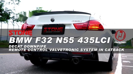 BMW F32 435 LCI STONE EXHAUST Decat
